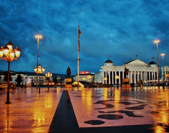 Macedonia-Square-and-Museum-of-Archaeology-Skopje-Macedonia